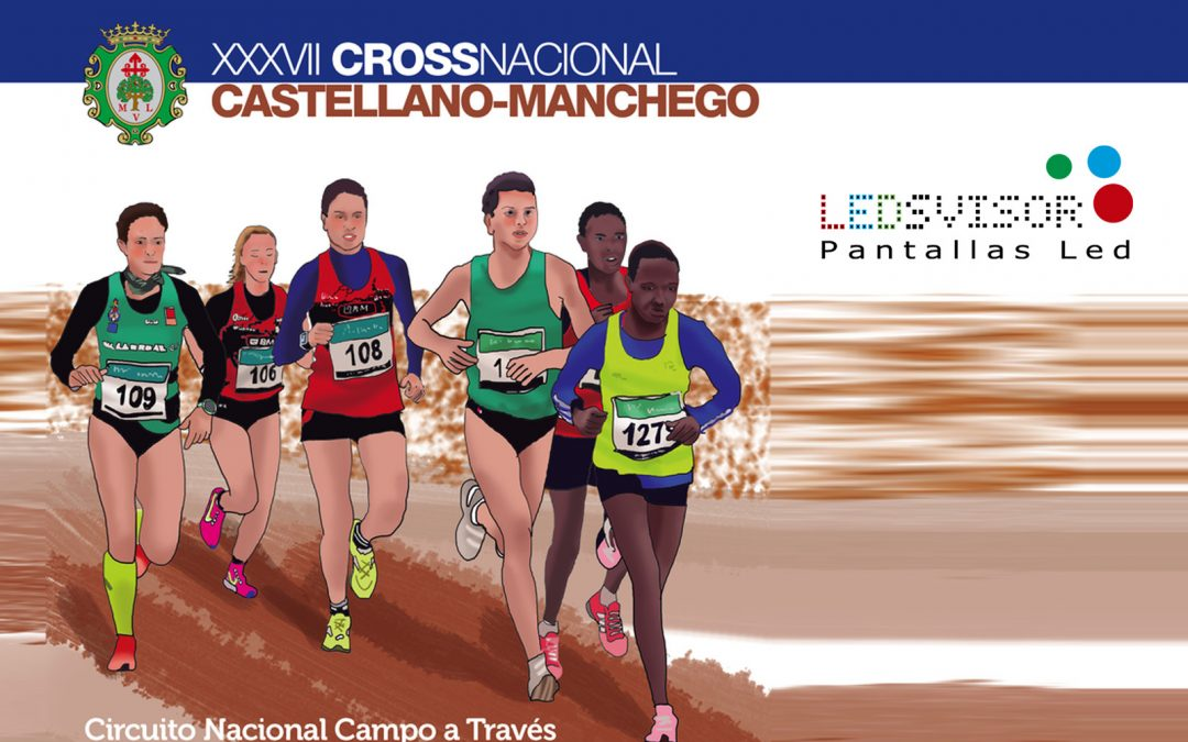 XXXVII Cross Castellano-Manchego-Quintanar